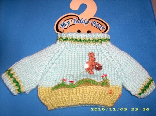 Hopping Down The Bunny Trail Sweater