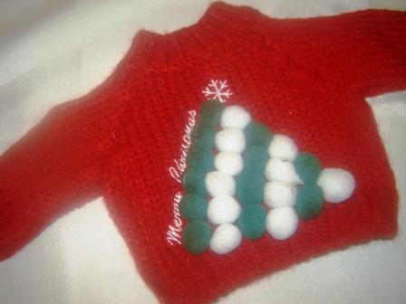 Merry Christmas Tree Sweater